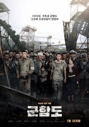 Film coréen terminé