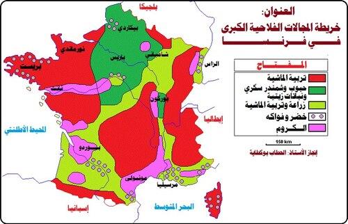 خرائط فرنسا