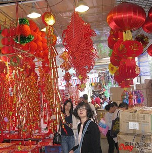 Chine 2013- Noel