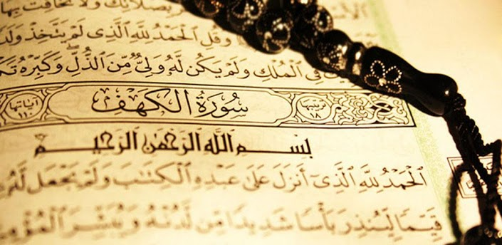 Quelques explications au sujet de Sourate Al Kahf