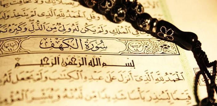 Quelques explications au sujet de Sourate Al Kahf