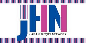 JAPAN Hello! Pro NETWORK
