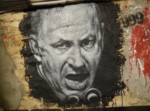 Israël veut « fabriquer » des Juifs pour dépasser en nombre les Palestiniens dans ETAT PALESTINIEN Screen-Shot-2017-09-01-at-12.07.12-PM