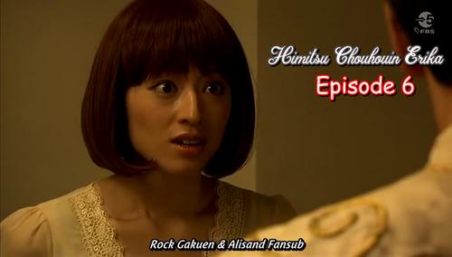 Himitsu Chouhouin Erika Episode 6