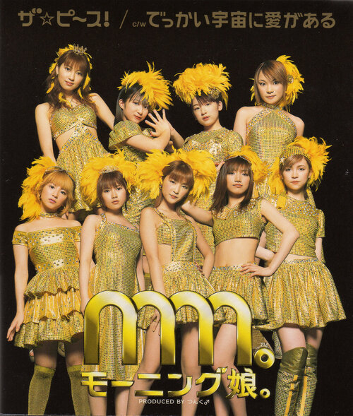 The☆Pe~ace! Morning Musume 2001
