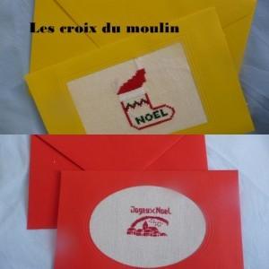 229 - quelques enveloppes (6)