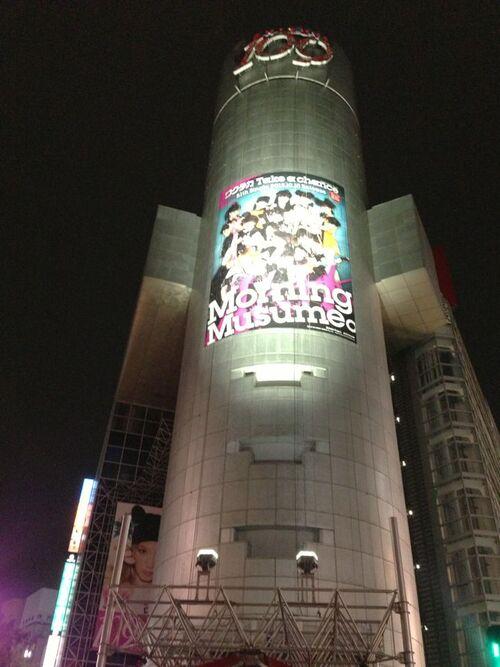 Affiche Poster Wakuteka Take a Chance  Morning Musume Shibuya Tokyo
