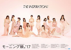 Morning Musume'17 Haru ~THE INSPIRATION~