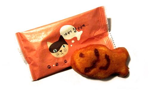 참 붕어 빵[Cham Bungeo Pang]
