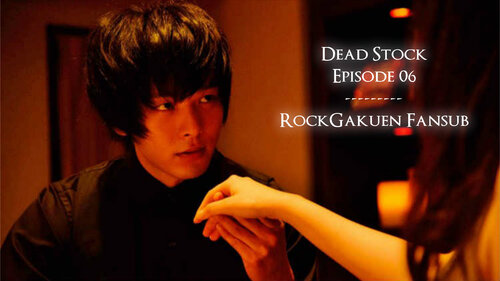 Dead Stock EP06 VOSTFR