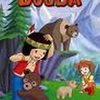 Bouba2.jpg