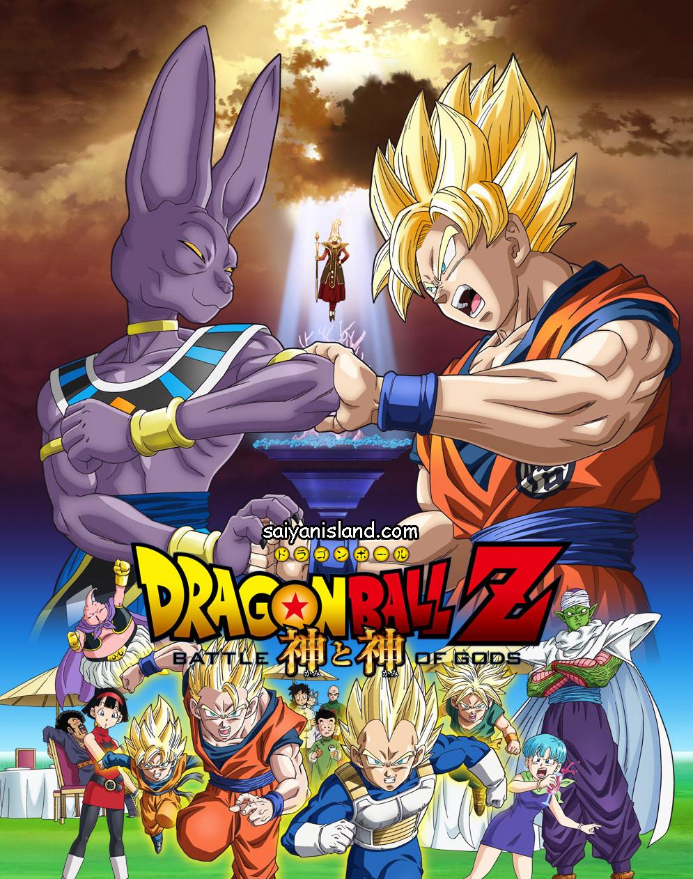 Dragon Ball Z : Battle of Gods Streaming vk filmze