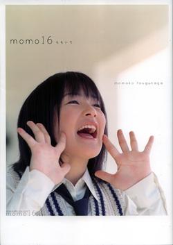 Momo16 (2008)