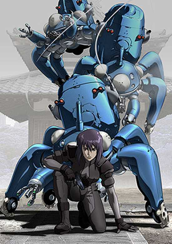 مترجم Ghost in the Shell: Stand Alone Complex انمي