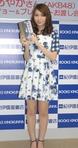 "Kikuchi Ayaka : Sortie DVD de son nouveau film ""Sukima Onna"" + Projet après sa graduation"