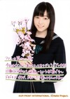 Mizuki Fukumura 譜久村聖 Morning Musume ANNEX Event~Iwai・Nyuugashiki~