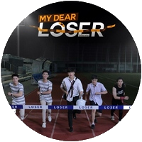 My Dear Loser - Edge Of 17