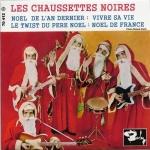 ♫   Chantons   Noel  autour   du  sapin   ♫