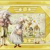 forumcloclo agneau pascal