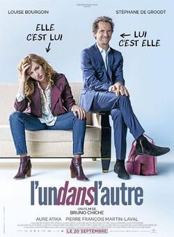 L'un dans l'autre (film, 2017)
