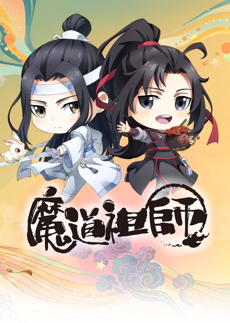 Mo Dao Zu Shi Q 03