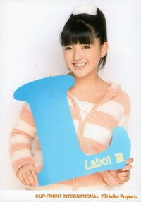 Morning Musume 2012 Winter FC Event ~Morning Labo Ⅲ~