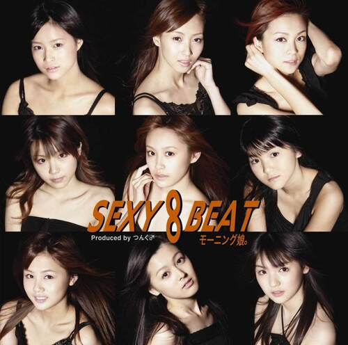 SEXY 8 BEAT Morning Musume
