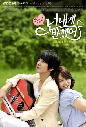 Heartstrings/You've Fallen for Me