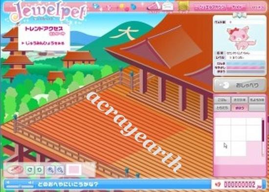 20081002_webgurumi21