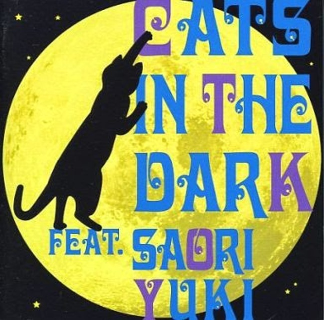 Cats In The Dark feat. Saori Yuki - Cats In The Dark (2012) [Jazz Instrumental]