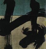 « L'ART de la VIE » …  Fab. Verdier – page 3 : la Maîtrise.