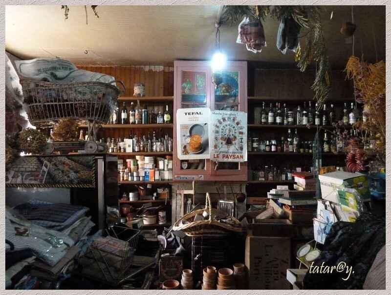 Ancienne épicerie... 2)