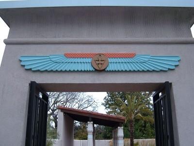 park_peace_garden_gate