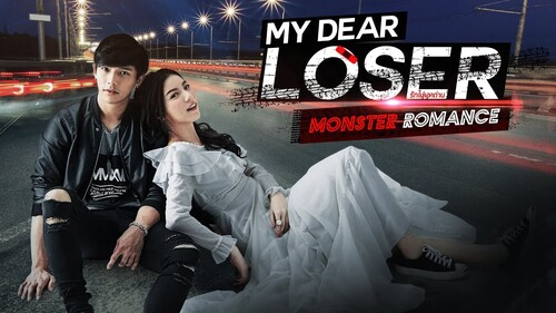 Monster Romance 1/10 épisodes vostfr