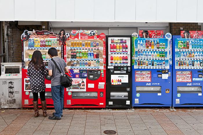 Boissons japonais: Il ya quelque chose pour tout le monde!