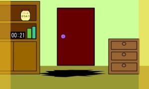 Foliii - Ordinary room escape