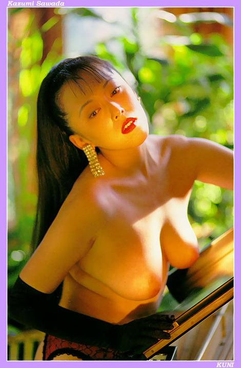 Model Collection : ( [KUNI Scan] - |vol.1| Kazumi Sawada/沢田和美 )