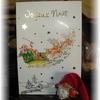 carte de voeux Petite Marie 2009.jpg