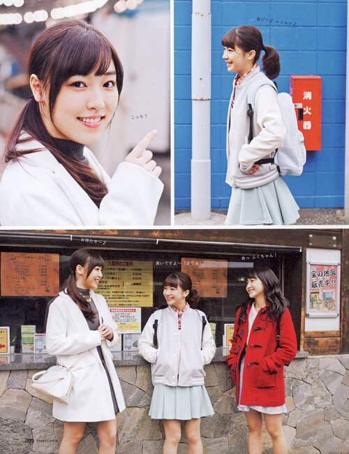 "Ayumi dans le magazine ""Street Jack"""