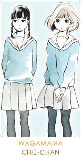 wagamama chie-chan