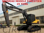 LISHIDE MACHINERY:  lancement du département forestier.