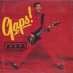 Masayoshi Takanaka - Gaps - Complete LP