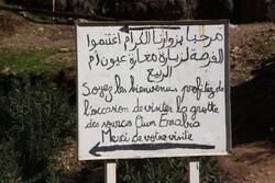 Entre Azrou et Goulmima