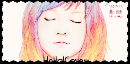 [ALBUM-SOLO] Hello!Cover
