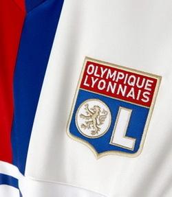 Nouveau Maillot de foot Lyon 2016 2017 Domicile