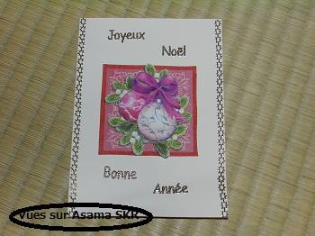 Merci beaucoup pour les jolies cartes !
