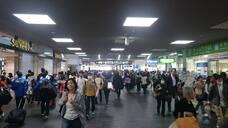 Jour 6 : Hakone -Tokyo