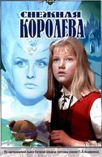 Samedi 22 Décembre 2012 à 15h00 - La Reine des Neiges (de E.CHVARTZ )