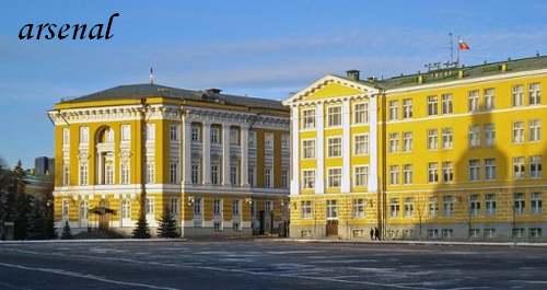 Patrimoine mondial de l'Unesco : le Kremlin et la place Rouge à Moscou - 2eme partie