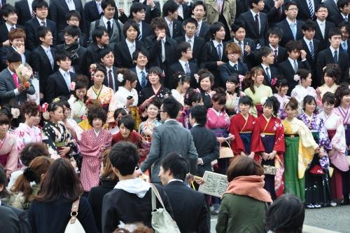Reportage Japon 2